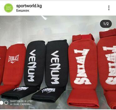 Спортивная форма - Бишкек: Футынакладки тряпочные для всех видов спортаБоксерские перчатки