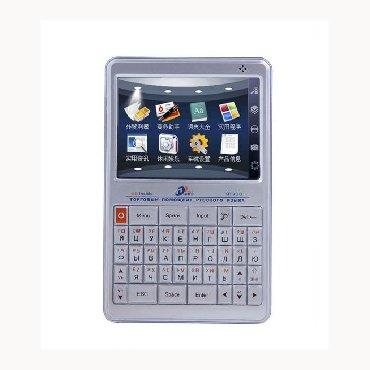 Электронный словарь st900 - популярная модель электронного