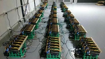 Настройка серверов  нового в Бишкек
