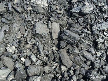 Уголь Уголь Уголь шубаркуль каражар с доставкой без посредников