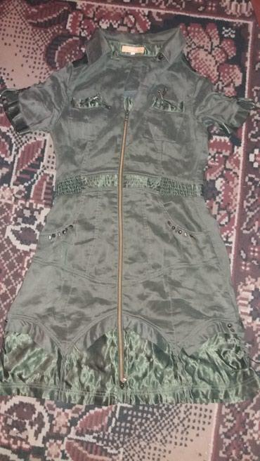 Haljina st - Srbija: Prelepa haljina. Kao nova! Samo jednom nosena. Prodajem je samo zato