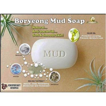 Антибактериальное мыло! Для всех в Бишкек