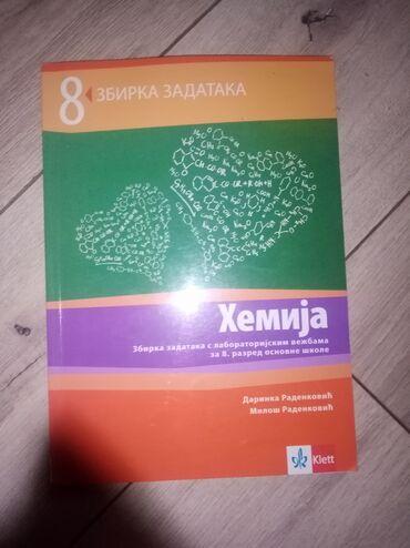 Knjige, časopisi, CD i DVD | Smederevska Palanka: Hemija-Zbirka zadataka sa laboratorijskim vežbama za 8. razred osnovne