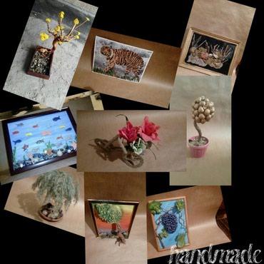 Подарки. в Шопоков