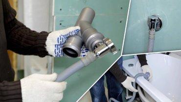 Bosh Замена клапана у стиральной машины в Бишкек