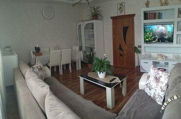 Недвижимость - Ашагы-Гюздек: Продается квартира: 3 комнаты, 50 кв. м