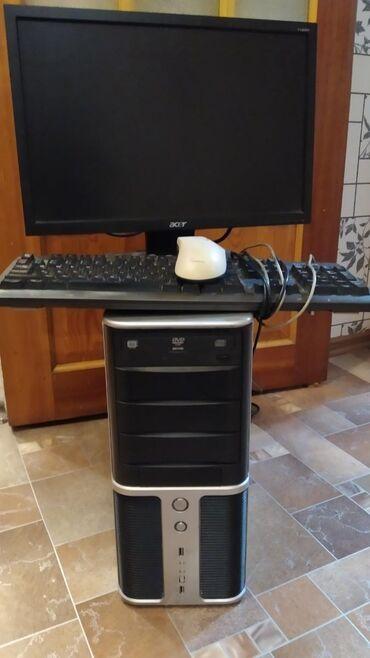 Продаю компьютер для офиса со всей прилегающей аппаратурой, системный