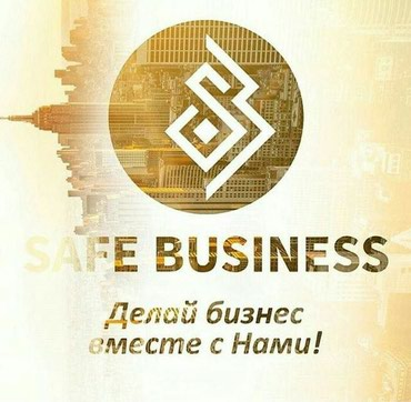 Требуются в команду целеустремленные люди! Возраст не имеет значения ! в Бишкек