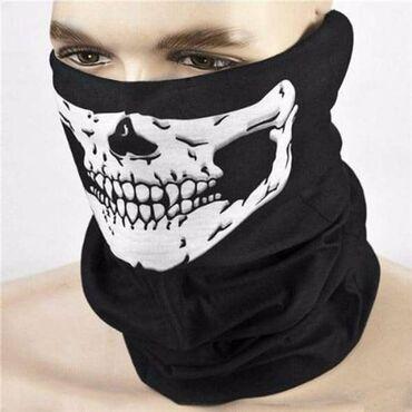 очки для зрения бишкек in Кыргызстан | МАСКИ, ОЧКИ: Бандана - шарф | маска скидка! Если купите 2 штук маски не для лыжи