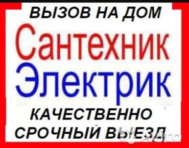 ad-image-45651686