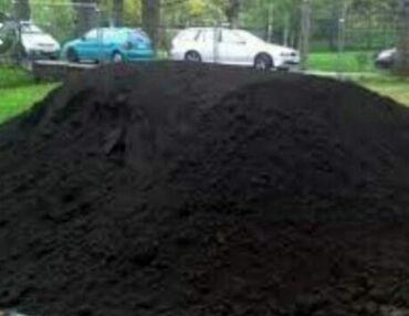 170 объявлений: Чернозем чернозем перегной