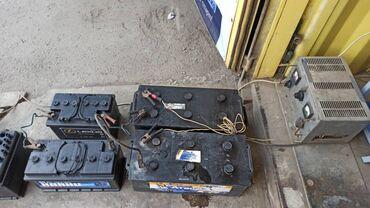 аренда машину в Кыргызстан: Зарядка аккумуляторов,ремонт. Даём вторую жизнь. Так же имеется прокат