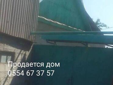 Продажа домов 100 кв. м, 6 комнат, Старый ремонт