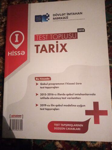 muhavizeci teleb olunur 2018 - Azərbaycan: Yenidir, heç istifadə olunmayib. #2018