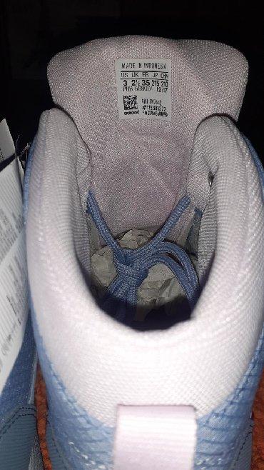 Cipele nisu - Srbija: Nove ADIDAS duboke patike, decije broj 35, nekoriscene nisu ni