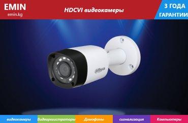 Видеокамера HDVI DH-HAC-HFW1000RM-0360B (720P/20м/3,6мм) в Бишкек