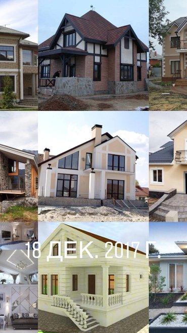 Bakı şəhərində Sizdere yeni ve muasir evler teqdim edir fərdi̇ evlərə sahi̇b