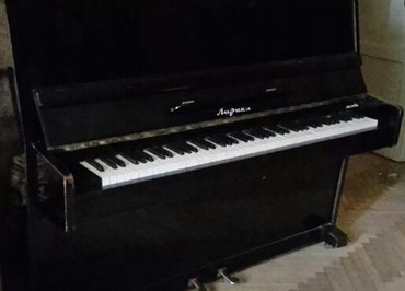 Спорт и хобби в Баткен: Срочно продаю пианино или поменяю телефон SAMSUNG A 51
