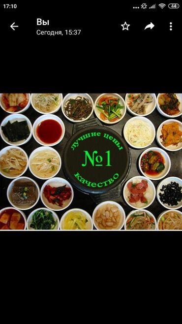 Готовые блюда, кулинария - Кыргызстан: Продаю на заказ салаты корейские