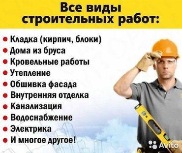 Вентиляция, вытяжка - Бишкек: Вентиляция, вытяжка | Бесплатная консультация, Договор | Больше 6 лет опыта