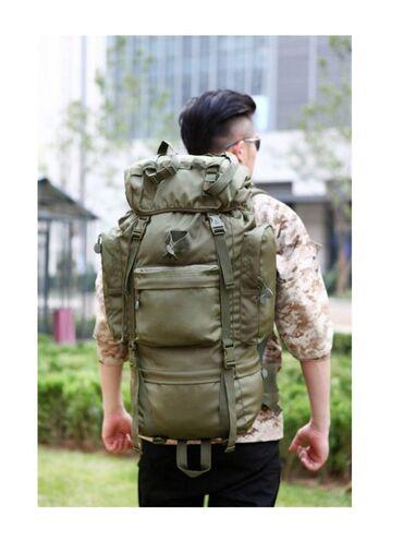 рюкзаки бишкек in Кыргызстан   РЮКЗАКИ: Походный рюкзак 70 л. рюкзак туристический, тактический рюкзак, купить