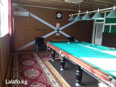 сдаю бильярдный зал. Адрес ДенСяопина Садыгалиева  в Бишкек
