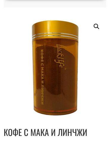 """""""Кофе с мака и линчжи"""".Напиток для ежедневного употребления. Регуляция"""