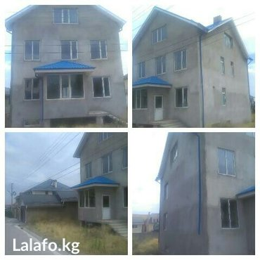"""ПРОДАЮ дом, под самоотделку, Орто Сай, район """"Браво"""", участок 6 соток, в Бишкеке"""