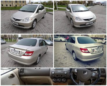Honda Fit Aria 2003 в Бишкек