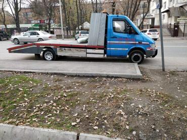 Эвакуатор !!!!! ПОСТОЯННЫМ КЛИЕНТАМ в Бишкек