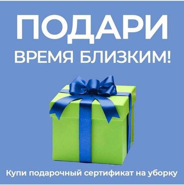 Подарки бывают разные, но самое в Кок-Ой