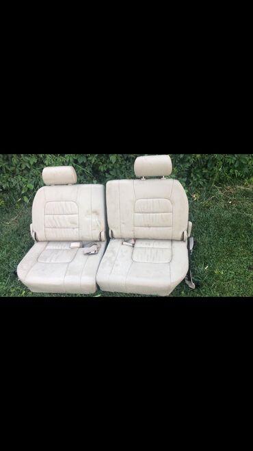 Lx 470 задние сидения,срочно продаю!!!