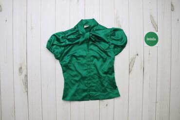 Жіноча блуза з бантиком R.U.A, р. XXS   Довжина: 50 см Напівобхват гру