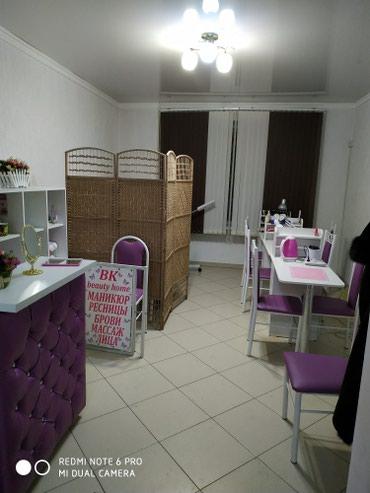 Срочно Сдаю в аренду beauty studio. в Бишкек