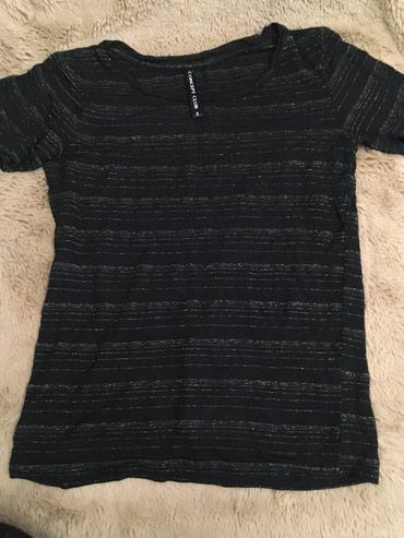 Женская кофточка мягкая ткань с в Кант