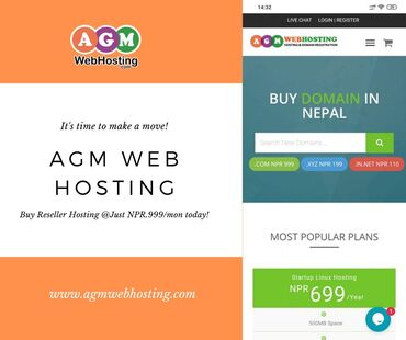 Start your online Business with AGM Web Hostingwant to start your OWN