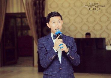 Тамада Нурлан Урматбеков! Жылдын мыкты алпаруучусу! Свадьба, юбилей, к в Бишкек