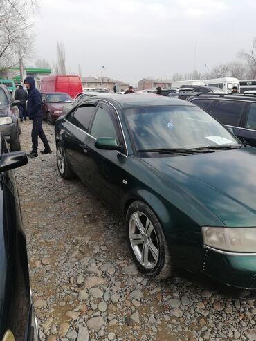 audi rs 7 4 tfsi в Кыргызстан: Audi A6 2.4 л. 2000 | 326911 км