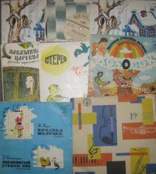 Виниловые пластинки в Кыргызстан: Детские сказки. 33 об. мин. Осталось менее 80 шт. От 40 до 250 сом. /