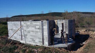 бетон плита цена бишкек в Кыргызстан: Стройка кылабыз!!!!делаем фундамент куябыз,крышу,стяжку,конолизацию