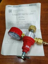 кофемашина газовая в Кыргызстан: Регулятор давления (РЕДУКТОР) баллонный пропановый газовый