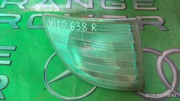 запчасти на mercedes vito в Кыргызстан: Передний поваротник на мерседес w638 Вито правыйАвтозапчасти на