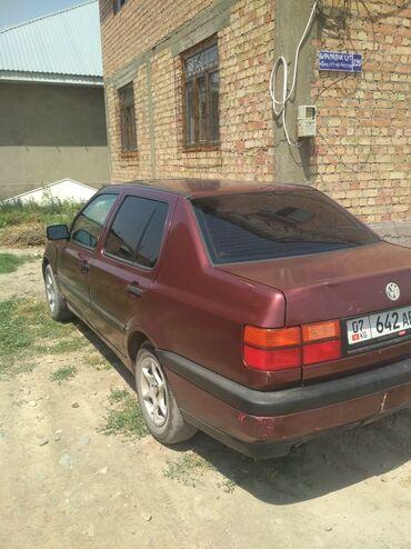 Транспорт - Дачное (ГЭС-5): Volkswagen Vento 1.8 л. 1994