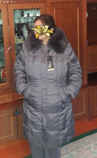 фабричные в Кыргызстан: Женские куртки Dior 3XL