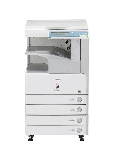 продам-принтер-бу в Кыргызстан: Принтер бу, принтер в рассрочку, принтер в аренду, Черно-белое МФУ
