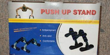 Fitnessde sine mesqleri etmek ucun push_up stendleri