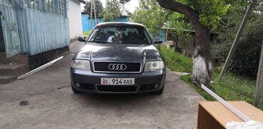 Автомобили в Бишкек: Audi A6 2.5 л. 2002