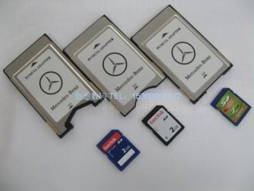 vakuumnye naushniki dlya ipod в Кыргызстан: Картридер на W221