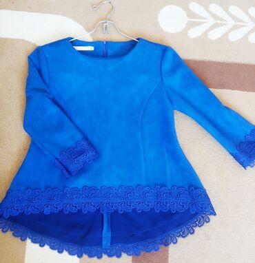 Личные вещи - Чок-Тал: Юбка с кофтой .размер 44.цвет электро синий.юбка с колена