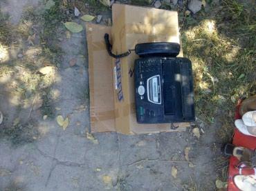 Факс. Продаю СССР в Бишкек